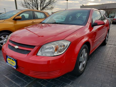 2010 Chevrolet Cobalt LT w/1LT | Champaign, Illinois | The Auto Mall of Champaign in Champaign, Illinois