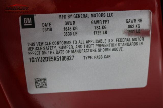 2010 Chevrolet Corvette Z06 w/1LZ Merrillville, Indiana 46