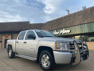 2010 Chevrolet Silverado 1500 in Dickinson, ND