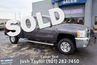 2010 Chevrolet Silverado 2500HD LT   Memphis, TN   Mt Moriah Truck Center in Memphis TN