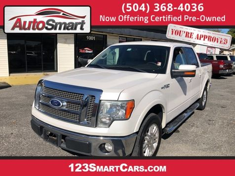 2010 Ford F-150 Lariat in Gretna, LA