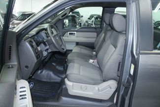 2010 Ford F-150 XL SuperCab Kensington, Maryland 16