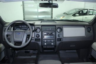 2010 Ford F-150 XL SuperCab Kensington, Maryland 62