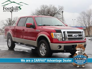 2010 Ford F-150 in Maryville, TN