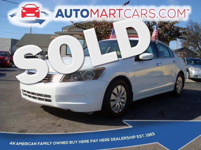 2010 Honda Accord LX | Nashville, Tennessee | Auto Mart Used Cars Inc. in Nashville Tennessee