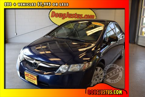 2010 Honda Civic LX in Airport Motor Mile ( Metro Knoxville ), TN