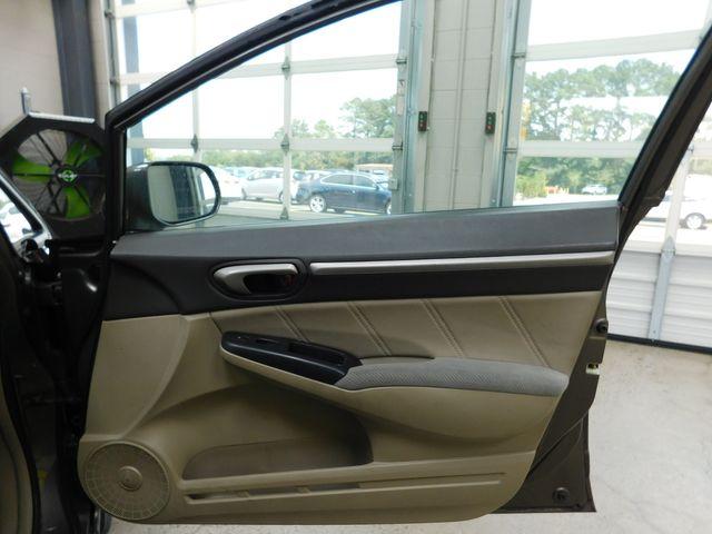2010 Honda Civic EX-L in Airport Motor Mile ( Metro Knoxville ), TN 37777