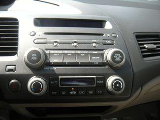 2010 Honda Civic Hybrid Chesterfield, Missouri 15