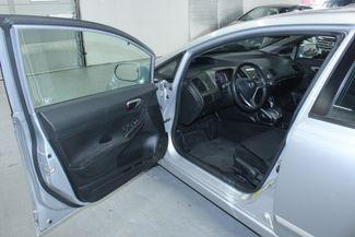 2010 Honda Civic LX-S Kensington, Maryland 14