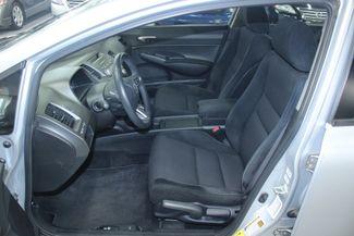 2010 Honda Civic LX-S Kensington, Maryland 18