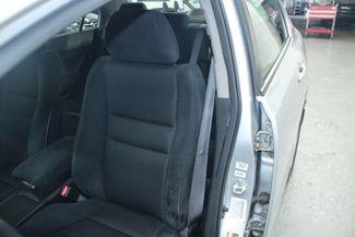 2010 Honda Civic LX-S Kensington, Maryland 19