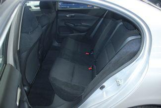 2010 Honda Civic LX-S Kensington, Maryland 28