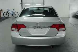 2010 Honda Civic LX-S Kensington, Maryland 3