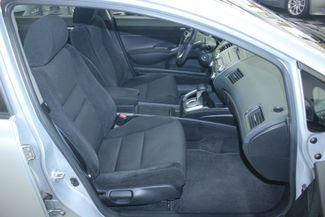2010 Honda Civic LX-S Kensington, Maryland 52