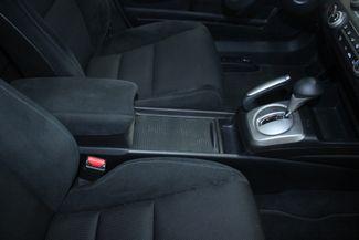 2010 Honda Civic LX-S Kensington, Maryland 60