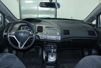 2010 Honda Civic LX-S Kensington, Maryland 70