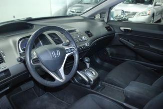 2010 Honda Civic LX-S Kensington, Maryland 79