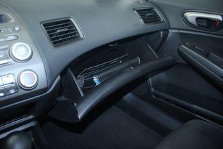 2010 Honda Civic LX-S Kensington, Maryland 80