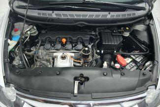 2010 Honda Civic LX-S Kensington, Maryland 83