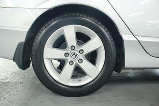 2010 Honda Civic LX-S Kensington, Maryland 95