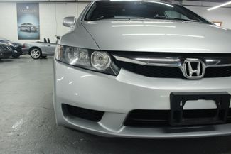 2010 Honda Civic LX-S Kensington, Maryland 100
