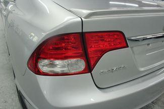2010 Honda Civic LX-S Kensington, Maryland 101