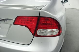 2010 Honda Civic LX-S Kensington, Maryland 102