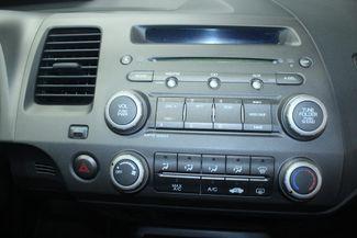 2010 Honda Civic LX-S Kensington, Maryland 65