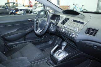 2010 Honda Civic LX-S Kensington, Maryland 68