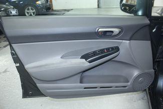 2010 Honda Civic LX Kensington, Maryland 15