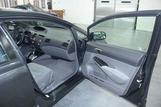 2010 Honda Civic LX Kensington, Maryland 47