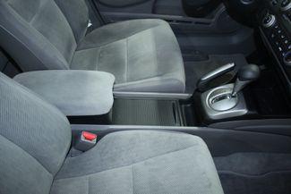 2010 Honda Civic LX Kensington, Maryland 58