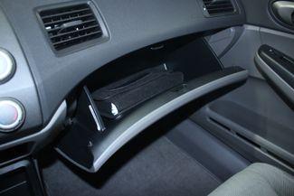 2010 Honda Civic LX Kensington, Maryland 79