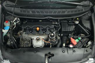 2010 Honda Civic LX Kensington, Maryland 82