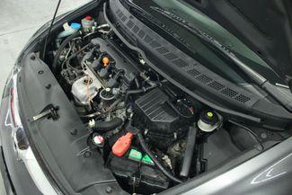 2010 Honda Civic LX Kensington, Maryland 83