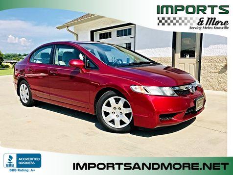 2010 Honda Civic LX in Lenoir City, TN
