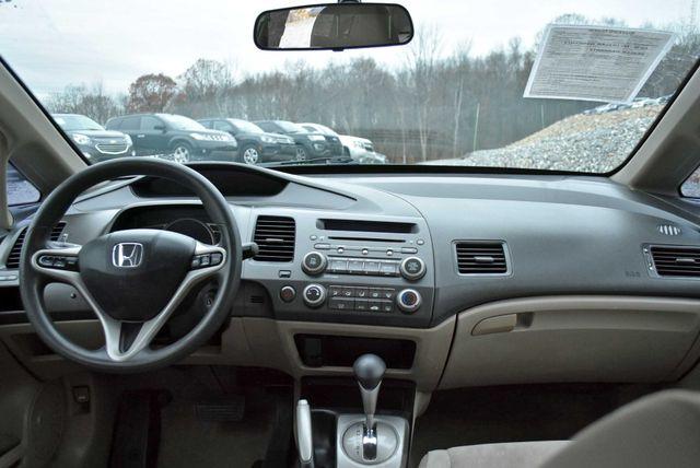 2010 Honda Civic EX Naugatuck, Connecticut 18