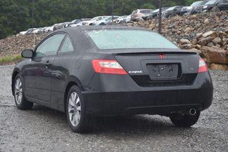 2010 Honda Civic EX Naugatuck, Connecticut 2