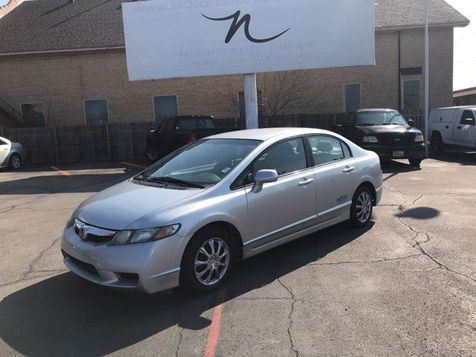 2010 Honda Civic GX CNG | Oklahoma City, OK | Norris Auto Sales (NW 39th) in Oklahoma City, OK