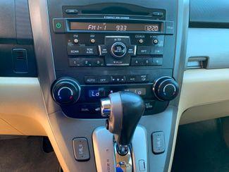 2010 Honda CR-V EX-L 3 MONTH/3,000 MILE NATIONAL POWERTRAIN WARRANTY Mesa, Arizona 17