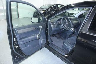 2010 Honda CR-V EX 4WD Kensington, Maryland 14