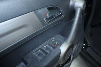 2010 Honda CR-V EX 4WD Kensington, Maryland 16