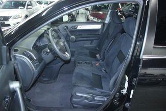2010 Honda CR-V EX 4WD Kensington, Maryland 17