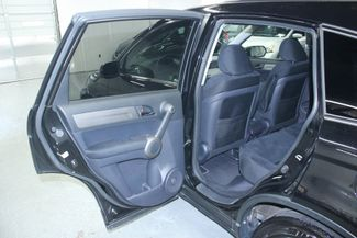 2010 Honda CR-V EX 4WD Kensington, Maryland 25