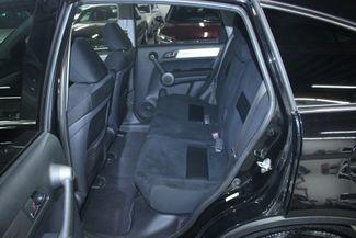 2010 Honda CR-V EX 4WD Kensington, Maryland 28