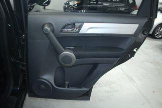 2010 Honda CR-V EX 4WD Kensington, Maryland 38