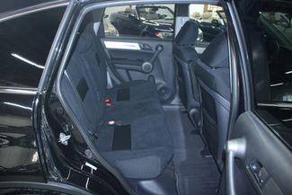 2010 Honda CR-V EX 4WD Kensington, Maryland 40