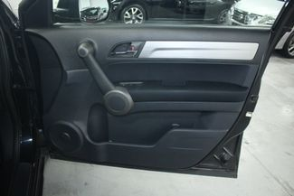 2010 Honda CR-V EX 4WD Kensington, Maryland 50