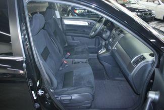 2010 Honda CR-V EX 4WD Kensington, Maryland 52