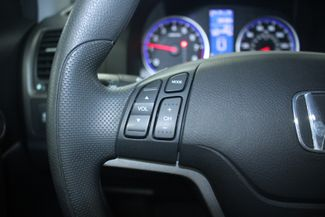2010 Honda CR-V EX 4WD Kensington, Maryland 78